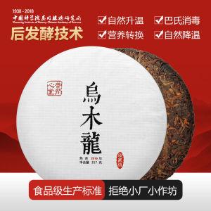 普润心堂乌木龙普洱茶熟茶手工357g茶饼2016春茶(偏远地区不包邮)