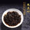 云南特产 普洱沱茶三合一 茶气纯正香浓~普洱茶两盒(75克*2)