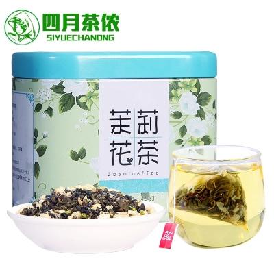 【买2送勺】四月茶侬茉莉绿茶茉莉花茶三角袋泡茶绿茶花草茶叶