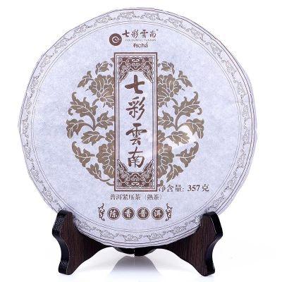 七彩云南普洱茶熟茶357g陈香普洱七子饼茶(偏远地区不包邮)