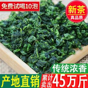 2019新茶铁观音浓香型 峰州安溪铁观音春茶散装500g袋装乌龙茶叶