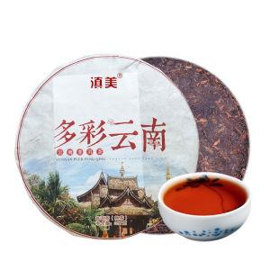 云南普洱茶熟茶七彩云南勐海老班章古树茶 七子饼茶(偏远地区不包邮)