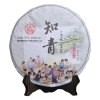 八角亭知青普洱茶生茶2017年收藏纪念饼357g(偏远地区不包邮)