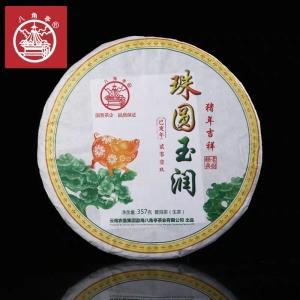 八角亭珠圆玉润2019年猪年生肖纪念饼 357g/饼(偏远地区不包邮)