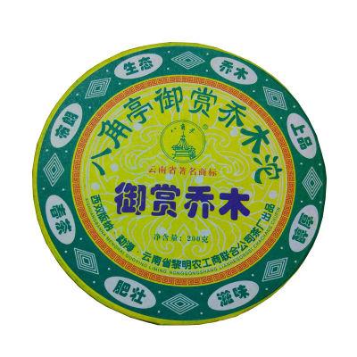 八角亭云南普洱茶生茶2007年黎明八角亭200克盒装(偏远地区不包邮)