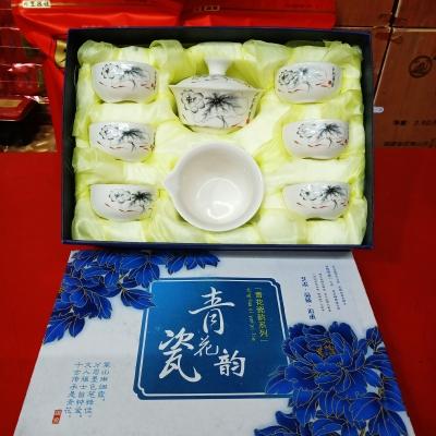 青花瓷韵茶具套装整套功夫茶具