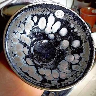 原矿釉牡丹花开建盏主人杯可养彩