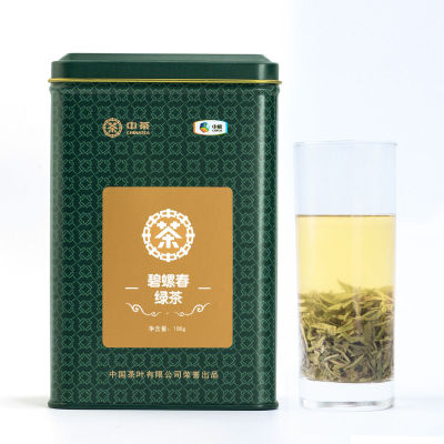 中茶碧螺春2019年新茶明前一级茶叶铁罐装100g(偏远地区不包邮)