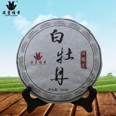 福鼎白茶2016高山白露茶陈年白牡丹白茶饼礼盒装350克