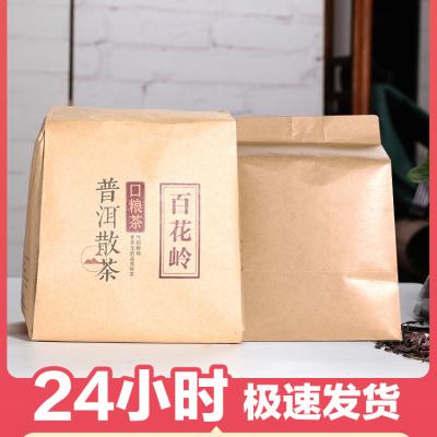 买一送一普洱茶熟茶 散茶勐海熟普散装茶 只要口碑 到手1000g