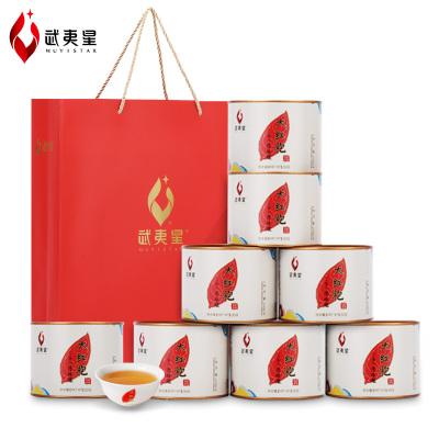 大红袍礼盒装武夷山大红袍武夷岩茶乌龙茶茶叶散装50g*8罐共400g