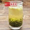 茉莉花茶2020新茶叶四川花毛峰雅州春茶浓香型蒙顶山雅安散装500g