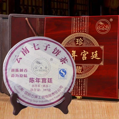 云南七子饼普洱茶礼盒装勐海茶饼老熟普熟茶陈年茶叶宫廷商务送礼