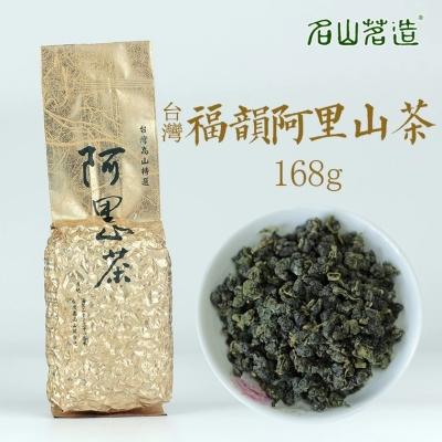 买3送1【台灣福韻冻顶茶168g】中焙火浓香台湾冻顶乌龙茶