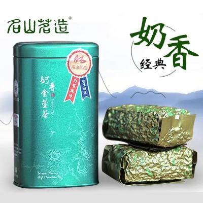 台湾经典奶香金萱茶300g 金萱奶香乌龙台湾高山乌龙茶叶