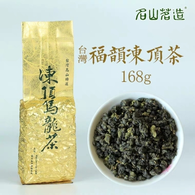 买3送1【台灣福韻冻顶茶168克】中焙火浓香 台湾冻顶乌龙
