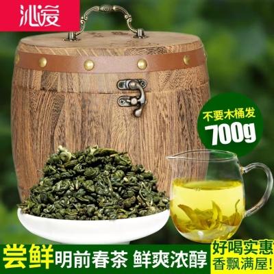 2020碧螺春500g木桶装 浓香型滇绿茶 散茶叶 绿茶 鲜爽耐泡