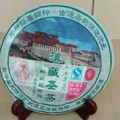 2007年马帮滇藏圣茶邮戳纪念357克勐海永明茶厂双象牌普洱生茶