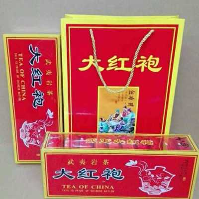 新茶大红袍茶叶武夷岩茶大红袍浓香型礼盒装一斤2盒装小包装