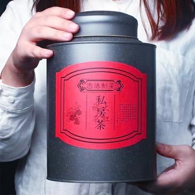 大红袍茶叶武夷岩茶水仙肉桂茶500g浓香型散装礼盒罐装