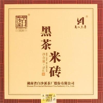 湖南特产白沙溪黑茶米砖茶 黑茶砖1kg(偏远地区不包邮)