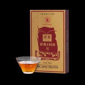 湘益茯茶经典1958砖茶叶特产茯砖茶900g金花黑茶(偏远地区不包邮)