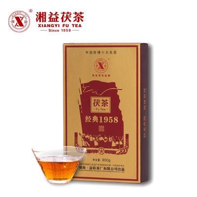 湘益茯茶经典1958茯砖茶2014年世博茶 900g(偏远地区不包邮)