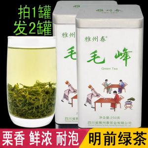 2020雅州春绿茶四川绿毛峰浓香型明前散装蒙顶山茶非特级素茶叶500g