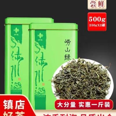 崂山绿茶2019新茶散装特级豆香茶叶青岛特产罐装500g浓香型嫩芽