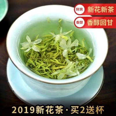 飘雪茉莉花茶2019新茶特级散装炒花绿茶袋装四川浓香型100g