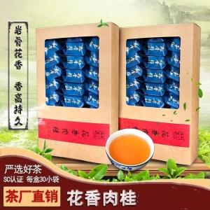 花香肉桂茶叶250克装 特级大红袍茶叶 武夷岩茶乌龙茶散装小袋装