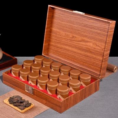 仁君云南老茶头普洱茶熟茶散茶老班章古树金芽醇香茶叶小罐装礼盒