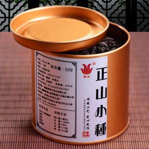 红茶浓香型正山小种50克武夷红茶正山小种2019新茶(偏远地区不包邮)