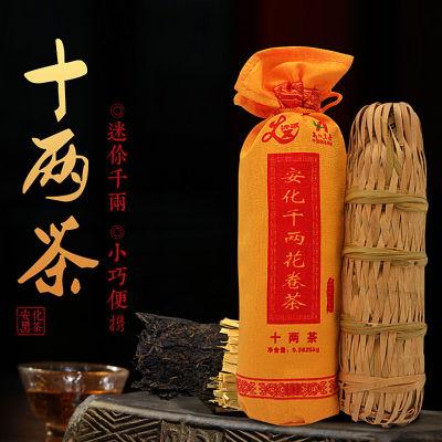 黑茶湖南安化黑茶正品千百两茶叶 2014年十两花卷茶柱362克