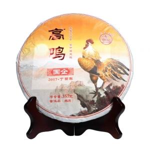 黎明茶厂 2017年八角亭 高鸣(鸡年生肖纪念饼) 生茶 357克/饼