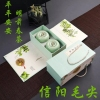 平平安安信阳毛尖礼盒装小茶散装明前绿茶浓香随手礼伴手小礼物茶