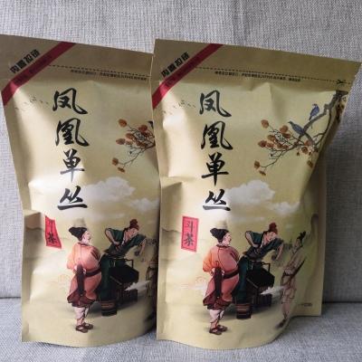 潮州凤凰单丛茶蜜兰香浓香型2包共500克乌龙茶熟单丛茶乌岽单丛茶