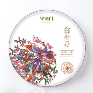 福鼎白茶白牡丹饼2017高山白牡丹300g(偏远地区不包邮)