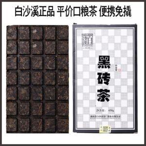 湖南安化黑茶白沙溪正品快捷型黑砖茶450克免撬茶块茯砖茯茶黑茶