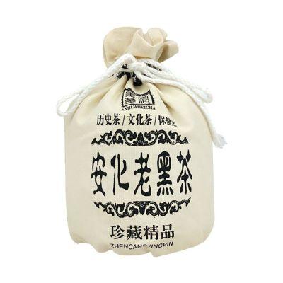 祛油瘦身安化黑茶特级野生金茯茶叶200g试饮装赠不锈钢茶勺+黑砖