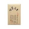 【爆款热卖】湖南正品安化黑茶2015年金花茯砖茶1000g安华黑茶
