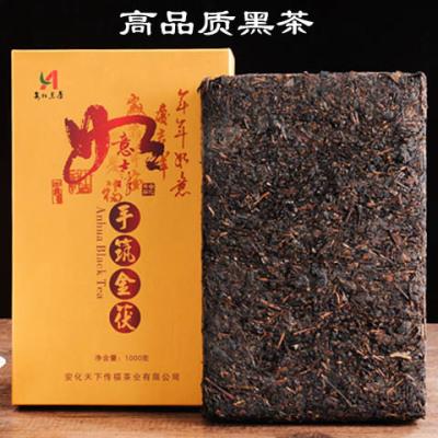 【土豪黑茶送礼袋茶刀 】黑茶湖南安化黑茶安化黑茶茯砖茶茶叶