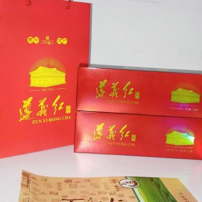遵义红茶特级翠芽高档红茶礼盒烟条280元两条不好喝包退送试用装一包