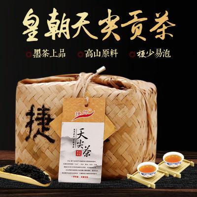 捷饮黑茶湖南安化黑茶天尖茶叶 2014年竹篓天尖散茶500克