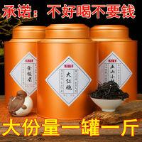武夷山金骏眉大红袍正山小种红茶茶叶500g散装罐装武夷岩茶礼盒装