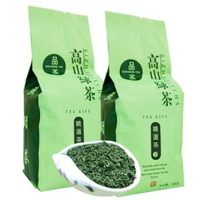 【买一斤送半斤】新茶日照原产绿茶春茶叶高山云雾绿茶叶炒青茶