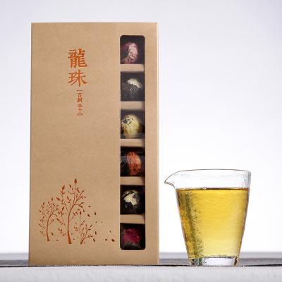 云南普洱茶 2019年玫瑰牡丹金边菊花花普洱生茶龙珠 花球6味礼盒装