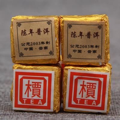 云南普洱茶 2003年 檟字 熟茶 小金砖 普洱迷你小沱茶 500克装