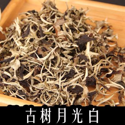 云南普洱茶 月光白 生茶 2020年普洱茶500克一芽一叶月光美人茶叶