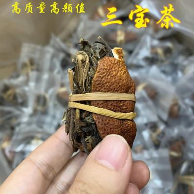 陈皮白茶 正宗新会三宝扎 五年陈皮老白茶禾甘草 500克礼盒包装